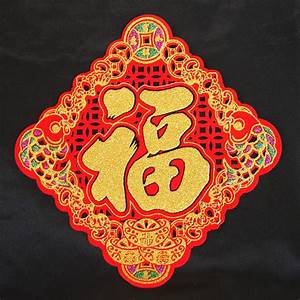 Chinese New Year Decoration with Fu, Double Fishes and