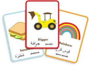 ummah arabic words flash cards ummah