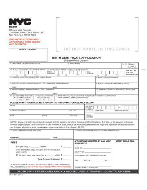 birth certificate application form nyc birth certificate application nyc free download