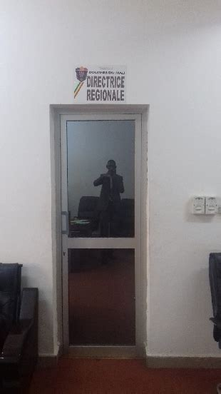 bureau de la directrice bureau de la directrice régionale des douanes de kati