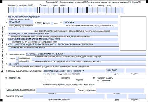 Получить паспорт в 14 лет что нужно санкт петербург