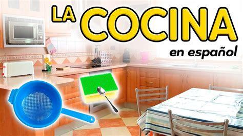 kitchen  spanish vocabulary youtube