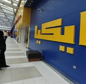 Ikea Berlin Online Shop : rekordumsatz schwedische m belkette ikea w chst in allen l ndern welt ~ Yasmunasinghe.com Haus und Dekorationen