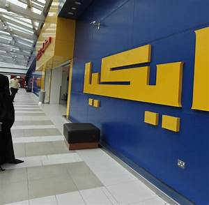 Ikea Berlin Angebote : rekordumsatz schwedische m belkette ikea w chst in allen l ndern welt ~ Eleganceandgraceweddings.com Haus und Dekorationen