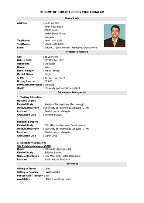 job application  resume sample format   love