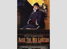 Raise the Red Lantern Movie Review 1990 Roger Ebert