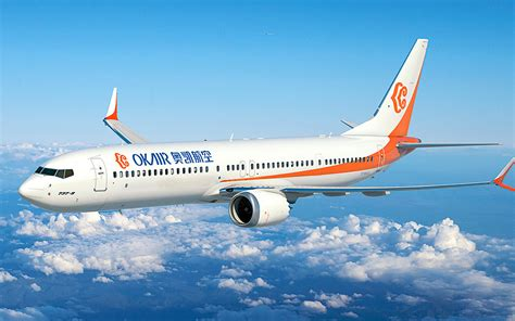 Boeing: Okay Airways Announces Order For 737 MAXs and Next-Generation 737s
