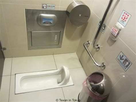 The 7 Weirdest Things About Taiwanese Toilets