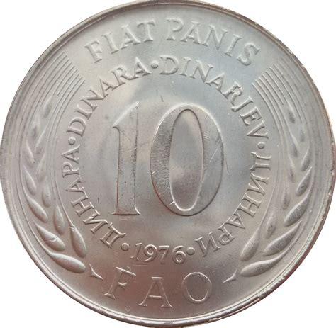 Fiat Panis by 10 Dinara Fao Yugoslavia Numista