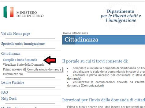 www interno it cittadinanza italiana cittadinanza italiana cittadinanza italiana portale