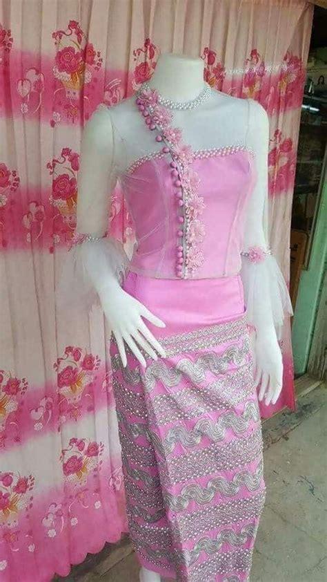 myanmar costume front design patterns artsycraftsydad