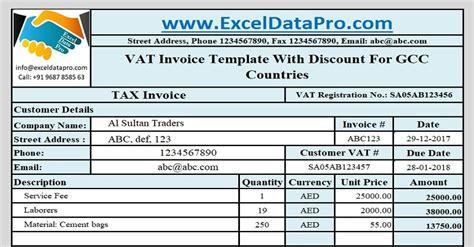 gcc vat invoice template  discount exceldatapro