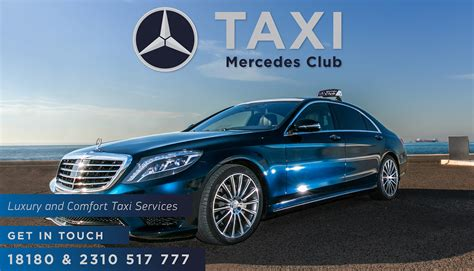 mercedes club mercedes taxi club luxury comfort taxi services
