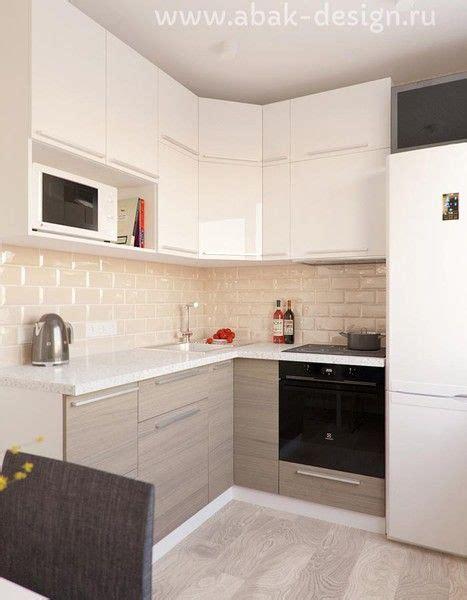 cocinas pequenas modernas  decoracion de interiores