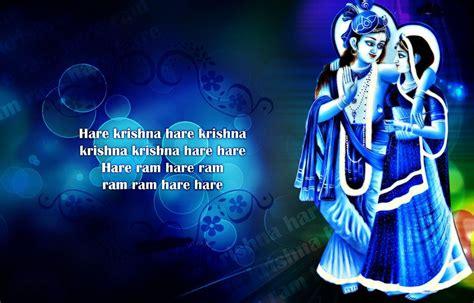 Animated Krishna Wallpapers Pc - krishna wallpapers wallpaper cave