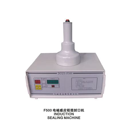 dcgy  high quality plastic jar induction sealer manual sealing machine buy induction