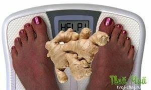 Похудеть диета 10 как дней за