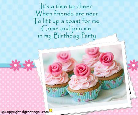 boys birthday party invitation wording dgreetingscom