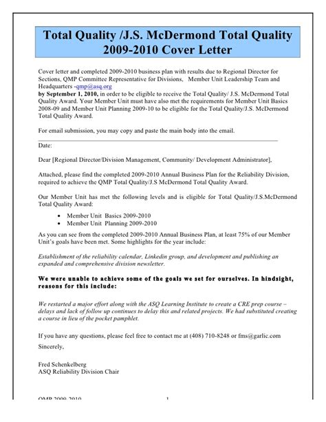 cover letter exle email cover letter in or attachment