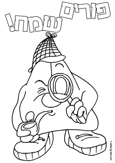 purim coloring pages coloring page purim sherlock costume hebrew