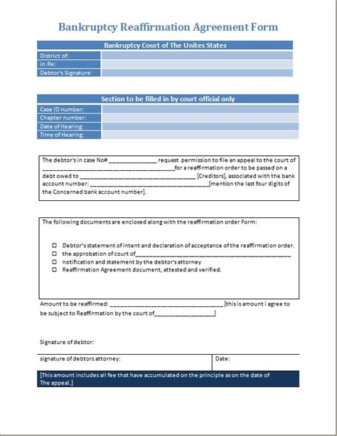 bankruptcy reaffirmation agreement form microsoft word
