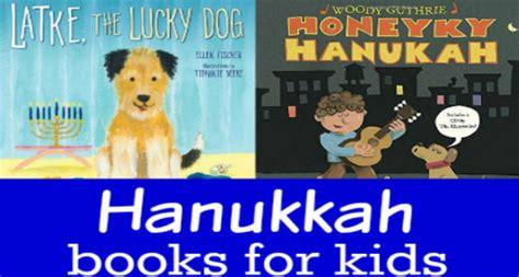 hanukkah books for preschoolers pre k pages 509 | hanukkah books
