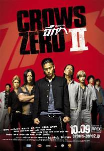 Crows Zero 2 movie poster | Blueprint: Review