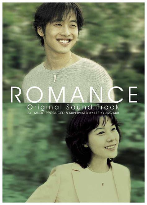 romance  south korea mbc asianwiki