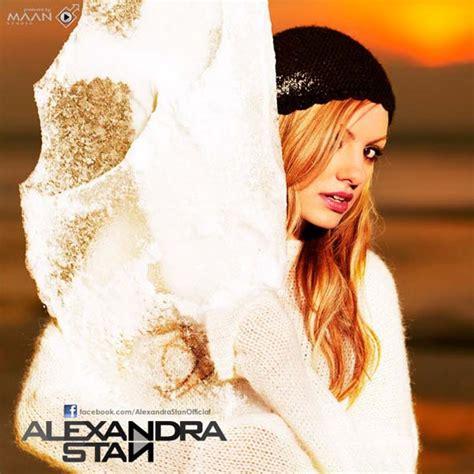 One In A Million Testo Alexandra Stan One Million 1 000 000 Ufficiale Ft