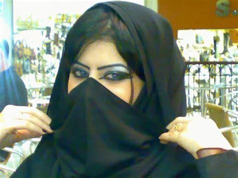 Under The Burka Muslim Women Image 4 Fap