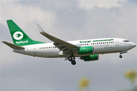 Iraqi Airways resumes flights to Kuwait after 22 years! | Flight965.com