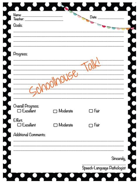 Speech Therapy Progress Report Template by Schoolhouse Talk Freebie Progress Report Templates