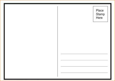 postcard  template card authorization