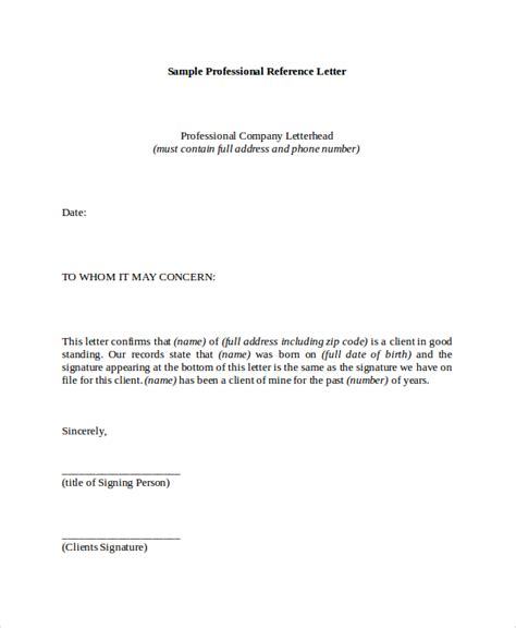 professional reference letter template 8 reference letter sles pdf word sle templates