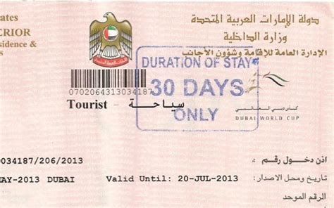 exit visa validity