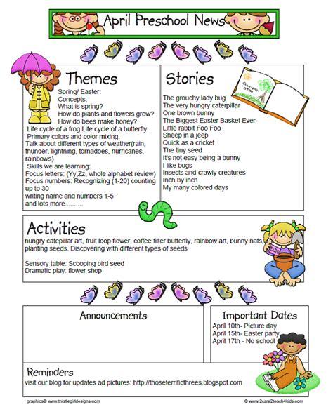 preschool april newsletter those terrific three s at all god s children mdo preschool 477