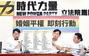 《TAIPEI TIMES 焦點》 Push for same-sex marriages started by ...