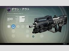 House of Wolves All 24 Vendor Weapons w Comparison & In