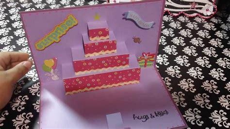 tarjeta de cumpleanos pastel pop  original youtube