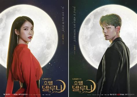 drama sneak peek iu  yeo jin goo  run eerie hotel