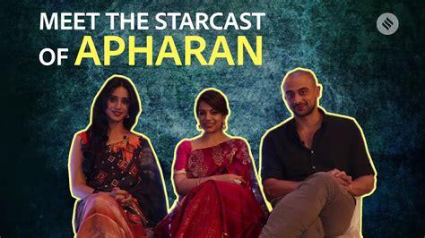 apharan web series cast interview altbalaji ekta
