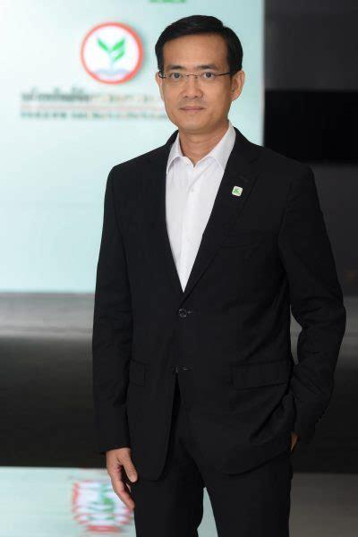 บลจ.กสิกรไทย จ่ายปันผล 2 กองหุ้นต่างประเทศ กว่า 50 ล้านบาท | RYT9