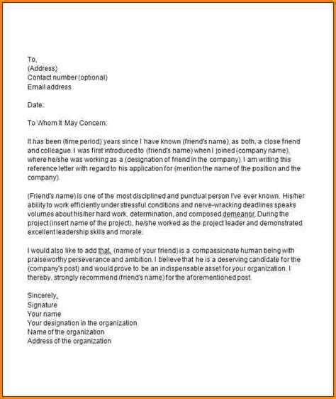 recommendation letter  college admission sample