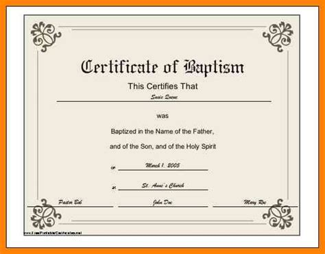 baptismal certificate template credit letter sample