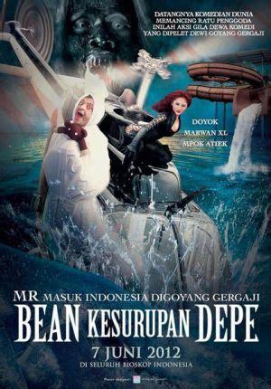 Istri Takut Hamil Mr Bean Kesurupan Depe Wikipedia Bahasa Indonesia