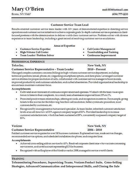 customer service skills resume team lead
