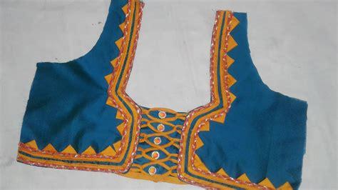 model blouse designs diy latest blouse designs
