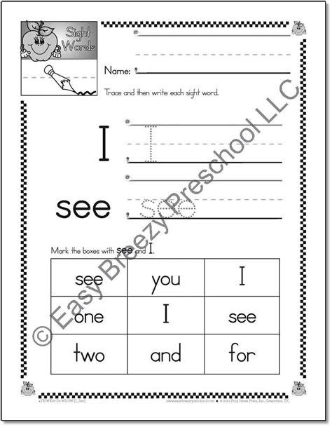 easy breezy preschool curriculum