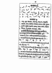 Hindi Shorthand Manual  Archive Org