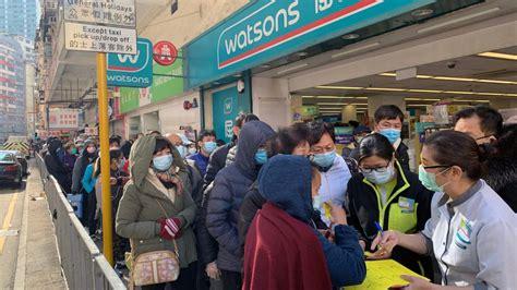 coronavirus  send hong kong   deeper recession jing daily